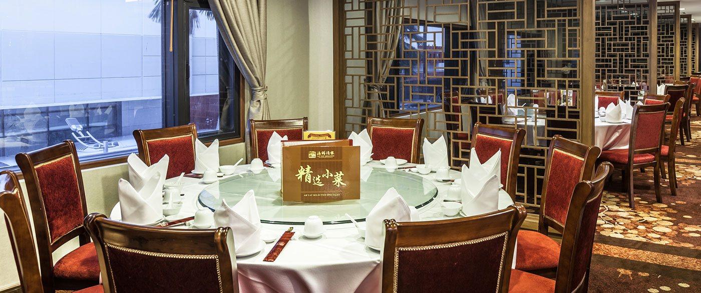 Ah Yat Abalone Forum Seafood Restaurants Arnoma Grand