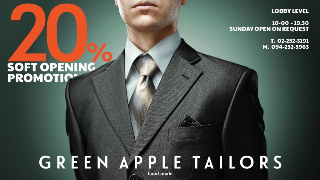 GREEN APPLE TAILORS